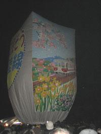 20080210-1