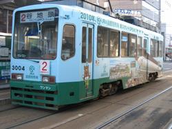 20081108-1