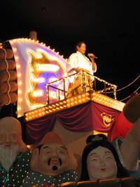 20081108-2